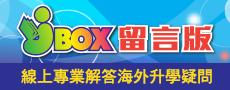jBox,�ѵ���~�ɾǺð�,���ɤɾǸg��