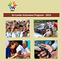 Sri Lanka volunteer program