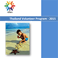 Thailand Volunteer Program