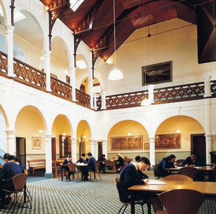Auckland Girls' Grammar School